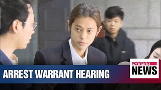 Court reviews arrest request for disgraced K-pop star Jung Joon-young