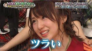 『AKBINGO!』(日本テレビ系)の12月12日放送分では、今回の主役として...