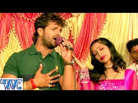 आई हो दादा भले रहती नईहरवे में - Naya Ba LeLi - Khesari Lal - Bhojpuri Hit Songs 2016 New