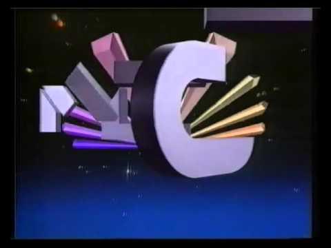 MEGA Channel  ΣΗΜΑ 1991