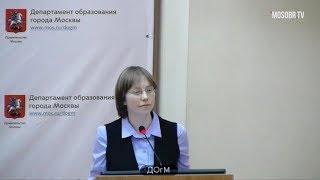 1529 школа ЦАО рейтинг 75 Гавриленко АЮ учитель 88% аттестация на 3 года ДОгМ 19.12.2017