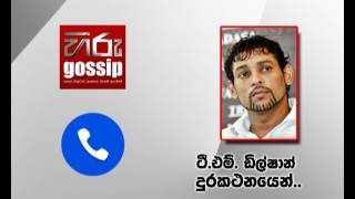 Dilshan speaks to Hiru Gossip regarding the court case filed against him
