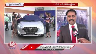 Nissan Magnite New Car Launched In Hyderabad | V6 News