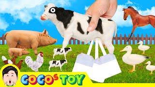 한국어ㅣ우리집 가축이 자라고 있다 4, 어린이 동물만화, 동물이름 맞추기, 장난감 동물농장ㅣ꼬꼬스토이