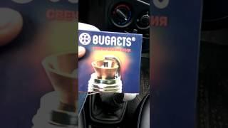 Свечи бугоец на гранту