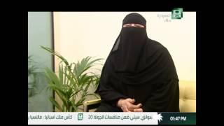 برنامج حياتنا .. قالوا في سلمان مع المحامية ريم العجمي