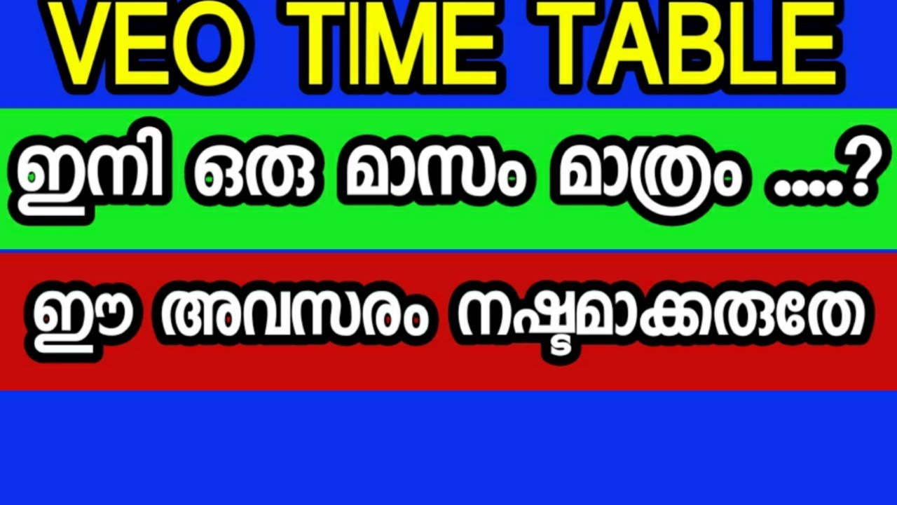 Download Veo How To Make A Study Time Table For Veo Exam Kerala Psc
