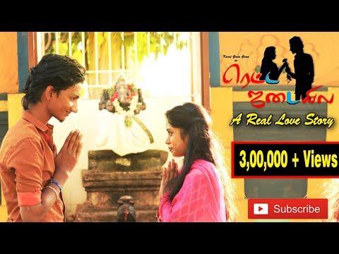 Kovai Gana | Kovai Gana Guna | Love Song | Retta Jadayila | The Real Love Story | Chennaigana Music