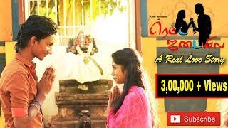 Kovai Gana   Kovai Gana Guna   Love Song   Retta Jadayila   The Real Love Story   Chennaigana music