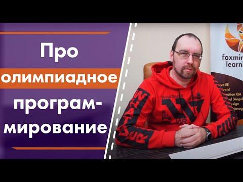 Шаблоны Java. Chain of Responsibility (Цепочка ответственности). from YouTube · Duration:  10 minutes 51 seconds
