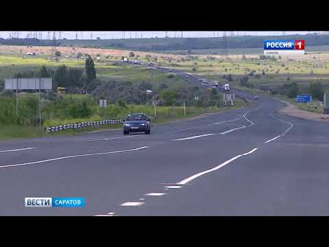 Саратовский участок дороги Саратов-Ртищево-Кирсанов передан в федеральную собственность