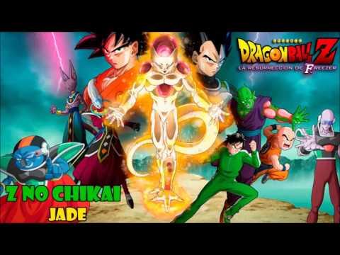 Z no Chikai (Dragon Ball Z