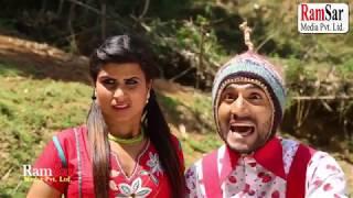 Meri Bassai, होईन,एक दमसीतले आईमाई मान्छे कीन दारीजुगा आउदैन !!Best Comedy