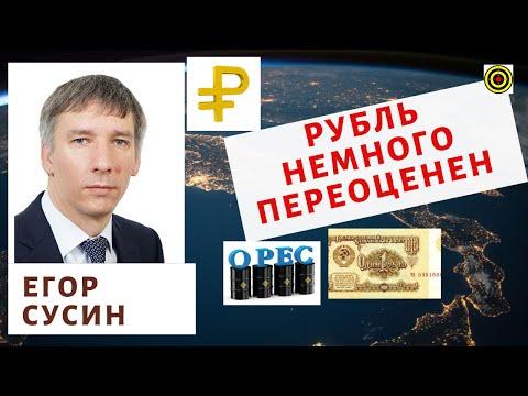 Егор Сусин -