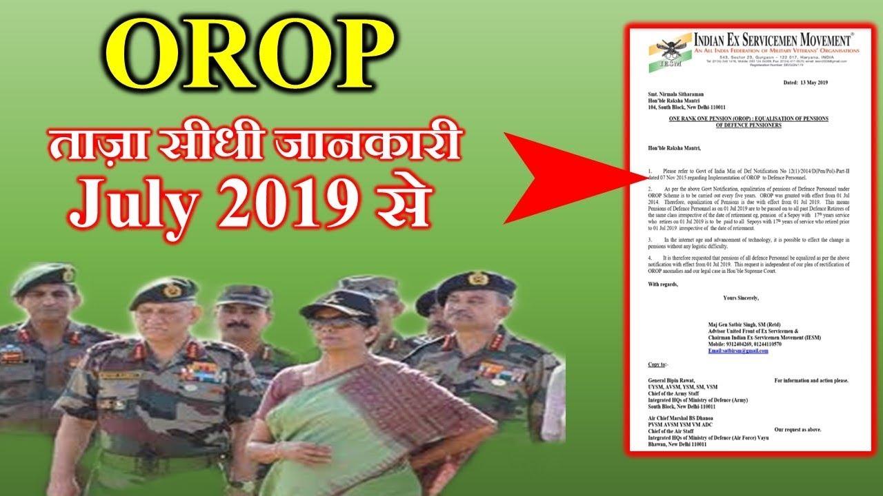 Latest news on orop for ex servicemen