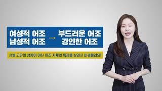 2021년 경기도 성평등캠페인2_썸네일이미지