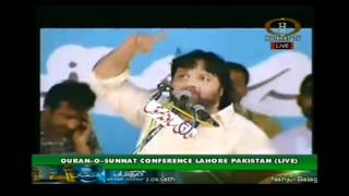 Shokat at Quran o Sunnat conference Lahore Minar e Pakistan 01-07-2012  part two