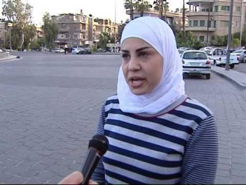 Damascus 2017