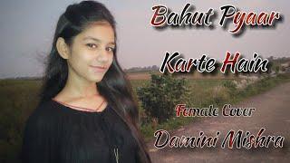 Bahut Pyaar Karte Hain | Female Cover | Sonu Kakkar | Damini Mishra.mp3