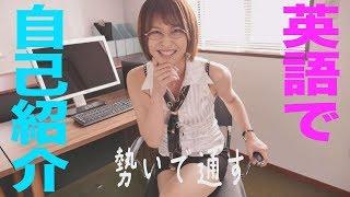 大卒お姉様と英語のお勉強。 【小柳歩 ツイッター】https://twitter.com...