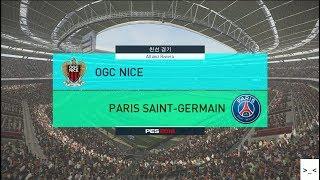 리그1 니스 vs 파리생제르맹 레전드 게임 경기 예측 하이라이트 영상