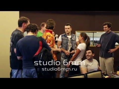 "Studio 6mm ""Lease plan"""