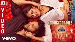 Bhoomi - Kadai Kannaaley Video | Jayam Ravi, Nidhhi Agerwal | D. Imman