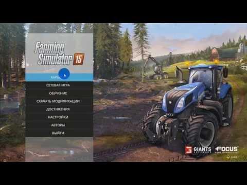 Установка игры Фермер 2015 (Farming Simulator 2015)