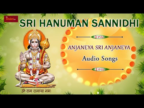 Anjaneya Sri Anjaneya Devotional Song | Sri Hanuman Sannidhi Album