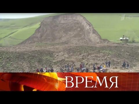 Трагедия вКиргизии— огромный селевой поток обрушился насело вОшской области.