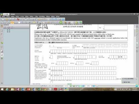 Nuance PDF Converter Pro 8