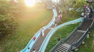 青青草原溜滑梯|北台灣最長的磨石子溜滑梯|慢空拍