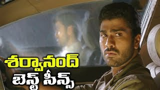 Sharwanand hart Touching Emotional Scenes || Volga Videos