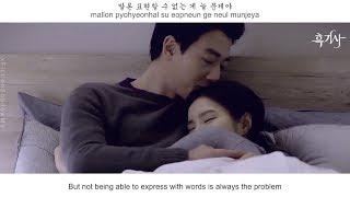 Lee Raon, Lim Ji Young - Closer FMV (Black Knight OST Part 6)[Eng Sub]