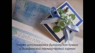 обзор конверта для денег