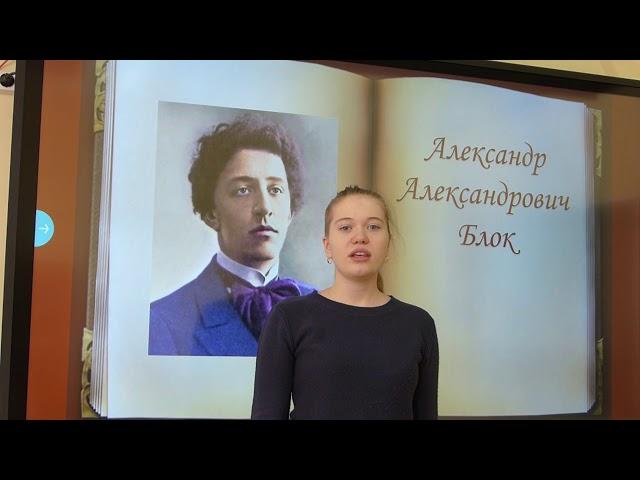 Изображение предпросмотра прочтения – ЕлизаветаЛазакович читает произведение «На поле Куликовом» А.А.Блока