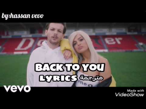 Louis Tomlinson - Back To You ft.bebe rexha مترجمة