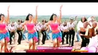 Kadhal Vaibogame Remix