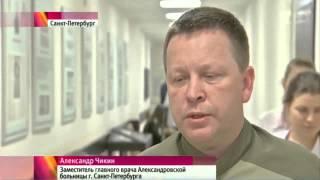 Украина новости 06 03 2015 Шокирующее видео!!! Врачи тянут пациента по полу!!! Скандал в Питере(, 2015-03-06T16:38:15.000Z)