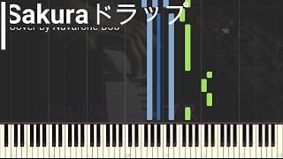 Sakura Drop | Utada Hikaru | Navarone Boo Cover | Synthesia