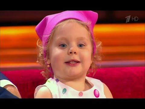 Поваренок. Лучшие моменты. Полина Симонова (3 года) верит в динозавров. 09.04.17 Лучше всех - Как поздравить с Днем Рождения