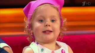 Поваренок. Лучшие моменты. Полина Симонова (3 года) верит в динозавров. 09.04.17 Лучше всех