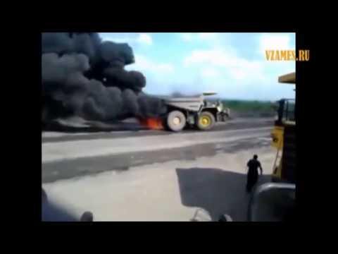 Огонь видео ))) Самосвал в пламени