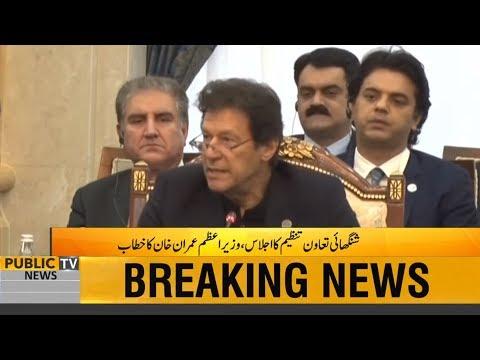 PM Imran Khan Complete speech at SCO Summit 2019 | 14 June 2019