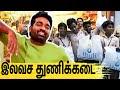 விஜய் சேதுபதிக்கு குவியும் பாராட்டுகள் ! | Vijay Sethupathi New Initative For Needy People, Thuli