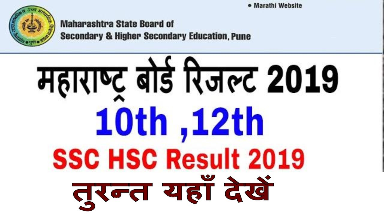 hsc results 2019 - photo #26