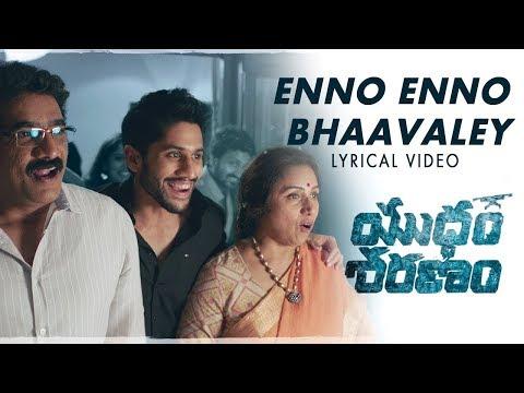 Enno Enno Bhaavaley Lyrical Video Song | Yuddham Sharanam Songs | Naga Chaitanya,Lavanya Tripathi
