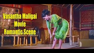 Vasantha Maligai Movie Scene ll  Sivaji Ganesan, Vanisree || Suresh Productions