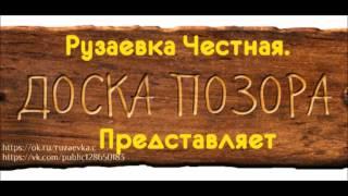 Честное ЖКХ, Квитанция на оплату услуг Калькуляция графы Содержание и текущий ремонт(, 2016-09-29T15:40:17.000Z)