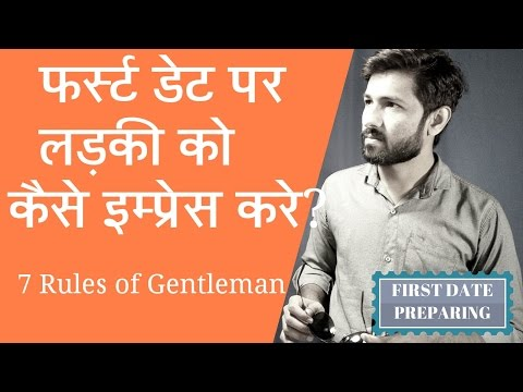 In Tips Hindi First Dating Time